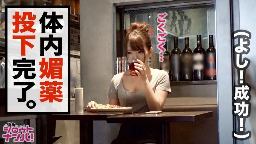 300MAAN系列-300MAAN-512 爱丽丝在意大利餐厅工作