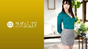 259LUXU系列-259LUXU-1225 冈山美咲26岁内衣设计师