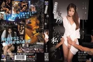 日本精选痴汉系列の痴漢映画館は电影院の诱姦人妻8部合集