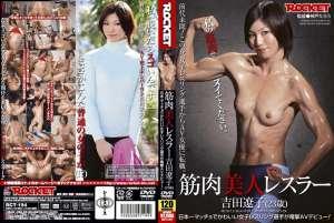日本精选另类主题の诱奸健身筋肉女13部合集