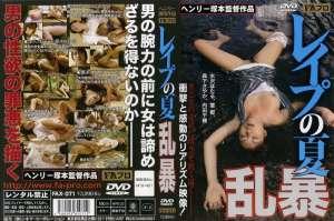 FAX系列日本強姦10部精选