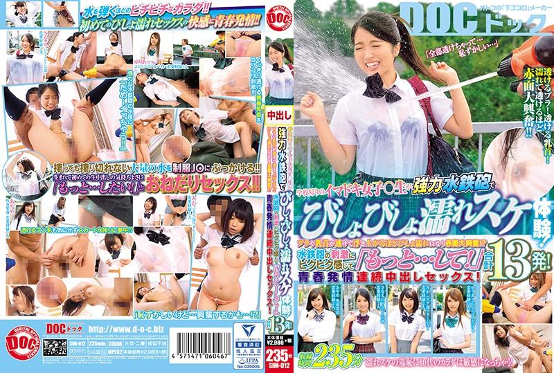 日本素人娘 美少女有码系列 x55部合集