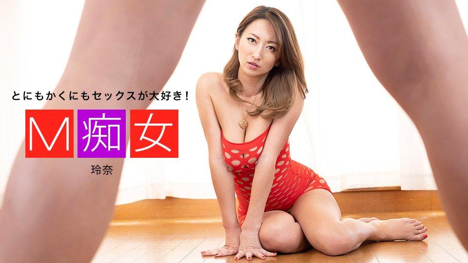 日本无码巨乳15部合集