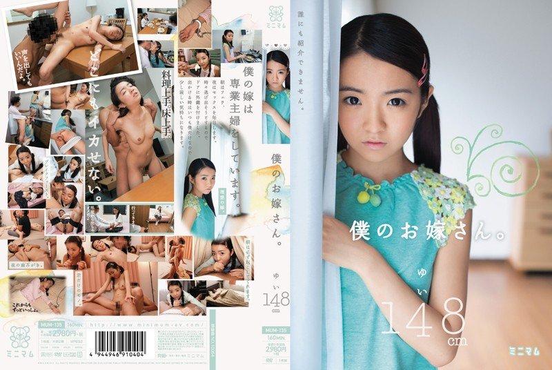 日本清纯萝莉少女9部合集