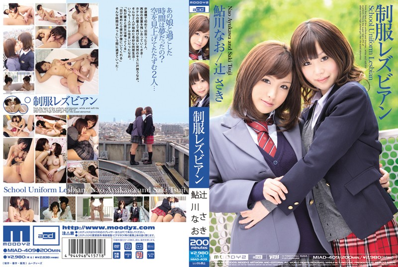 日本精选巨乳熟女の性感女同相互慰藉互舔系列11部合集
