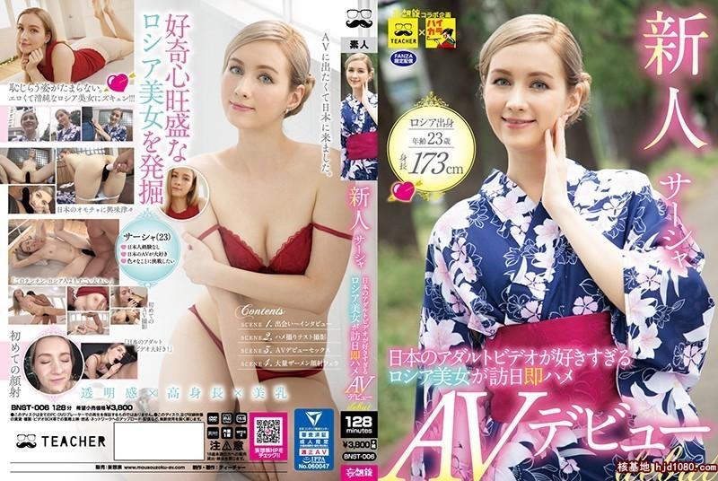 日本拍AV电影的欧美金发少女10部合集