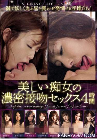 ONSD-486 美しい痴女の濃密接吻セックス4時間 名优-第1张
