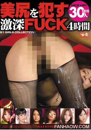 ONSD-482 美尻を犯す激深FUCK 4時間 名优-第1张